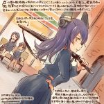 2017 3girls alternate_costume alternate_hair_length alternate_hairstyle black_legwear black_skirt brown_hair colored_pencil_(medium) commentary_request dated headgear holding holding_weapon i-401_(kantai_collection) kantai_collection kirisawa_juuzou long_hair long_sleeves multiple_girls pleated_skirt purple_hair school_uniform skirt smile socks suzukaze_(kantai_collection) sword tenryuu_(kantai_collection) traditional_media translation_request twitter_username weapon yellow_eyes