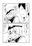 1boy 1girl 2koma :d @_@ admiral_(kantai_collection) black_hair bleeding blood blush cape collared_shirt comic commentary eyepatch gloves greyscale ha_akabouzu hair_between_eyes hat highres kantai_collection kiso_(kantai_collection) long_hair messy_hair military military_uniform monochrome naval_uniform needle open_mouth scar school_uniform serafuku sewing shaded_face shirt sidelocks smile spiky_hair stabbing sweatdrop thread tsurime uniform white_background