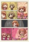 4girls blush chibi closed_eyes comic green_eyes green_hair idolmaster idolmaster_cinderella_girls jougasaki_mika long_hair maekawa_miku moroboshi_kirari multiple_girls open_mouth orange_hair panels pink_hair riyo_(lyomsnpmp) short_hair smile speech_bubble sweatdrop takagaki_kaede translation_request
