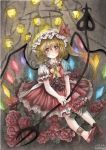 1girl ankle_cuffs blonde_hair blush chains chandelier dated flandre_scarlet flower frilled_skirt frills hat lantern looking_at_viewer mob_cap mosho puffy_sleeves red_eyes rose side_ponytail signature sitting skirt solo touhou traditional_media watercolor_(medium) wings