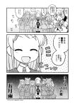 >:> >:d 3koma 6+girls :> :d ^_^ aoba_(kantai_collection) character_request closed_eyes comic commentary_request dated drill_hair elbow_gloves gloves greyscale hair_ribbon harukaze_(kantai_collection) highres izumi_masashi japanese_clothes kantai_collection kimono long_hair microphone monochrome multiple_girls naganami_(kantai_collection) open_mouth pleated_skirt ponytail ribbon sailor_collar samidare_(kantai_collection) school_uniform serafuku skirt smile suzukaze_(kantai_collection) thigh-highs translated twin_drills twintails twitter_username very_long_hair yuubari_(kantai_collection) |_|