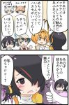 2koma animal_ears black_hair blush bucket_hat comic commentary emperor_penguin_(kemono_friends) eurasian_eagle_owl_(kemono_friends) hair_between_eyes hair_over_one_eye hat hat_feather head_wings headphones heart heart-shaped_pupils humboldt_penguin_(kemono_friends) kaban kemejiho kemono_friends northern_white-faced_owl_(kemono_friends) serval_(kemono_friends) serval_ears serval_print sidelocks symbol-shaped_pupils thumbs_up translated