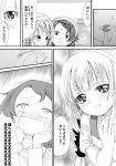2girls absurdres ahegao blush chocolate eating eyebrows_visible_through_hair hands_on_own_face highres kanna_kamui kobayashi-san_chi_no_maidragon long_hair monochrome multiple_girls open_mouth saikawa_riko short_sleeves speech_bubble translated trembling zanka_(the-only-neat)