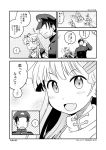 >:d 1boy 1girl :d ^_^ admiral_(kantai_collection) closed_eyes comic commentary_request dated faceless faceless_male fang fingerless_gloves flower gloves greyscale hair_flaps hair_ornament hair_ribbon hairclip hat highres izumi_masashi kantai_collection long_hair military military_uniform monochrome naval_uniform open_mouth peaked_cap remodel_(kantai_collection) ribbon scarf school_uniform serafuku short_hair smile sweatdrop translated twitter_username uniform yuudachi_(kantai_collection)