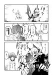 3girls :q angel_and_devil angel_wings blood blush comic demon_horns demon_wings greyscale hair_ornament halo hand_on_another's_head heart_hair_ornament highres holographic_touchscreen horns hug iwatobi_hiro monochrome multiple_girls original pointy_ears tears tongue tongue_out translated wings