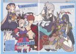1boy 6+girls abigail_williams_(fate/grand_order) absurdres animal_ears bangs black_headwear blonde_hair blue_eyes blush bow breasts cape character_request dark_skin emiya_shirou eyebrows_visible_through_hair facial_mark fate/grand_order fate_(series) girl_sandwich hair_bow hairband hat highres huge_filesize igote jackal_ears japanese_clothes jewelry large_breasts lavinia_whateley_(fate/grand_order) limited/zero_over long_hair medium_breasts miyamoto_musashi_(fate/grand_order) multiple_girls nitocris_(fate/grand_order) official_art open_mouth orange_bow orange_hair penthesilea_(fate/grand_order) polka_dot polka_dot_bow purple_bow purple_hair queen_of_sheba_(fate/grand_order) saint_quartz sandwiched scan scan_artifacts scheherazade_(fate/grand_order) sengo_muramasa_(fate) sidelocks smile sweatdrop translation_request very_long_hair violet_eyes wada_aruko white_hair white_skin yellow_eyes