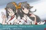 2girls armpits black_hair brown_eyes checkered checkered_background detached_sleeves fake_screenshot glasses green-framed_eyewear green_eyes haruna_(kantai_collection) headgear kantai_collection kirishima_(kantai_collection) lass_(pokemon) long_hair multiple_girls parody pokemon pokemon_(game) pokemon_oras rn_(radon'ya) smile style_parody translated tsutsuji_(pokemon)