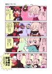 >_< 4koma ahoge black_hair blonde_hair blush bow cape character_request chibi closed_eyes comic commentary_request demon_archer fate/grand_order fate_(series) gloves hair_bow hat japanese_clothes kasuga_yuuki katana kimono koha-ace long_hair military military_uniform multiple_girls open_mouth red_eyes sakura_saber scarf short_hair smile sword thigh-highs uniform weapon