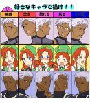 bad_id blush chart chibi crossover embarrassed esaka expressions happy hong_meiling king_of_fighters kirby kirby_(series) krizalid m.u.g.e.n manly_tears smile surprised tears touhou translated true_zero