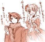 covering_mouth lowres monochrome pink scarf suzushiro_kurumi translation_request umineko_no_naku_koro_ni ushiromiya_battler
