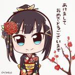 artist_name black_hair blue_eyes chibi chroneco flower japanese japanese_clothes kimono kurosawa_dia love_live! love_live!_sunshine!! new_year rose translated