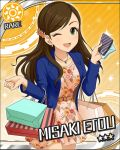 1girl artist_request bag belt brown_hair card_(medium) character_name collarbone dress earrings etou_misaki_(idolmaster) fingernails floral_print flower green_eyes hair_flower hair_ornament holding idolmaster idolmaster_cinderella_girls jacket jewelry long_fingernails long_hair looking_at_viewer necklace official_art one_eye_closed shopping_bag smile solo sun_(symbol)