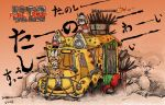 2girls amplifier animal_ears backpack bag bare_shoulders black_gloves black_hair blonde_hair blush bow bowtie bucket_hat dust gloves ground_vehicle hair_between_eyes hat hat_feather instrument japari_bus kaban kemono_friends mad_max mad_max:_fury_road motor_vehicle multiple_girls ohyo open_mouth serval_(kemono_friends) serval_ears serval_print serval_tail shirt short_hair shorts skirt sleeveless smile speaker stereo t-shirt tail translation_request vehicle wavy_hair weapon