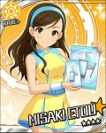 1girl artist_request bare_shoulders belt brown_hair card_(medium) cellphone character_name dress earrings etou_misaki_(idolmaster) green_eyes hairband holding idolmaster idolmaster_cinderella_girls jewelry long_hair looking_at_viewer official_art phone sleeveless sleeveless_dress smartphone smile solo sun_(symbol) wrist_cuffs