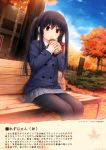 1girl absurdres black_hair black_legwear blue_jacket brown_eyes coffee-kizoku grey_skirt highres jacket k-on! long_hair miniskirt nakano_azusa outdoors pantyhose parted_lips partially_translated pleated_skirt school_uniform sitting skirt solo translation_request tree twintails