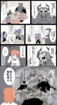 /\/\/\ 3girls ahoge anger_vein armor assassin_(fate/prototype_fragments) assassin_(fate/zero) black_hairband blush christmas_lights christmas_tree comic eiri_(eirri) fate/grand_order fate/prototype fate/prototype:_fragments_of_blue_and_silver fate/stay_night fate/zero fate_(series) female_assassin_(fate/zero) food fruit fujimaru_ritsuka_(female) glowing glowing_eyes hairband highres horns king_hassan_(fate/grand_order) kotatsu long_hair long_sleeves mandarin_orange mask multiple_boys multiple_girls open_mouth orange_hair ponytail scrunchie short_hair side_ponytail sitting skull skull_mask sleepy speech_bubble table translation_request true_assassin twitter_username under_kotatsu under_table younger