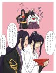 2boys ^_^ alcohol black_hair blush closed_eyes cup drunk japanese_clothes jirou_tachi laughing male_focus multiple_boys open_mouth ponytail sakazuki sake seiza sitting smile tarou_tachi touken_ranbu translation_request yellow_eyes yoiko_(79863)