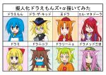 6+girls :> :3 :d :o absurdres american_flag_shirt animal_ears ball bandanna bangs bell bell_collar between_fingers black_hat blonde_hair blue_eyes blue_hair blue_scarf blunt_bangs blush bow braid brown_hair cannon card cat_ears chinese_clothes closed_mouth collar cow_horns cowboy_hat dora-nichov dora-rinho dora-the-kid dora_med_iii doraemon doraemon_(character) dorami dress el_matadora expressionless eyebrows_visible_through_hair eyes_visible_through_hair fang frilled_sleeves frills fur_hat genderswap genderswap_(mtf) green_eyes green_hair green_hat green_shirt grey_eyes grin hair_between_eyes hair_bow hair_flaps hand_up hands_together hands_up hat highres holding holding_card holding_weapon hood hoodie horns jacket jitome long_hair long_sleeves looking_at_viewer looking_away looking_up multicolored_hair multiple_girls open_mouth orange_hair orange_shirt parody personification pink_hair portrait puffy_sleeves purple_shirt red_bow red_eyes red_hat red_jacket red_vest redhead scarf scarf_over_mouth shiny shiny_hair shirt short_hair side_braid single_braid smile soccer_ball star streaked_hair t-shirt tangzhuang the_doraemons turban ushanka vest violet_eyes wang_dora weapon yellow_dress yellow_eyes yellow_shirt