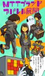 =_= androgynous aqua_background camera closed_eyes frisk_(undertale) ghost headphones hood hoodie mettaton multicolored multicolored_background multiple_views napstablook orange_background robot shirt shoes short_hair snail sneakers t-shirt two-tone_background undertale yellow_skin