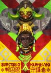 2girls absurdres black_hair brown_eyes character_name commentary completion_time dark_skin earrings efi_oladele facepaint forehead headphones highres horns huge_filesize jewelry monori_rogue multiple_girls omnic orisa_(overwatch) overwatch portrait robot very_dark_skin