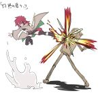 1girl belt boots coat duel_monster hiita inpachi kurenaitaro navel red_eyes redhead short_hair skirt staff yu-gi-oh!