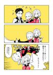 1girl 2boys =_= ^_^ braid closed_eyes comic eugenio2nd grin jacket lifting_person medal mila_babicheva monochrome multiple_boys open_mouth otabek_altin ponytail smile spot_color thumbs_up track_jacket translation_request yuri!!!_on_ice yuri_plisetsky