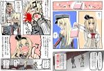 2girls anger_vein atsushi_(aaa-bbb) bismarck_(kantai_collection) blonde_hair blood blood_from_mouth blue_eyes blush comic crown face_punch hat highres in_the_face kantai_collection military military_uniform mini_crown multiple_girls peaked_cap pointing punching translation_request trembling uniform warspite_(kantai_collection)