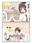 2girls arm_wrestling blonde_hair blush brown_eyes brown_hair comic desk hair_ribbon highres himari_ii kill_me_baby long_hair multiple_girls necktie open_mouth oribe_yasuna ribbon school_desk school_uniform short_hair skirt smile sonya_(kill_me_baby) translation_request twintails
