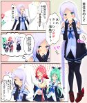 1boy 3d 3girls admiral_(kantai_collection) akadadhi bangs bare_shoulders black_gloves black_legwear black_skirt blue_eyes blush blush_stickers braid breasts collared_shirt commentary_request detached_sleeves elbow_gloves gloves green_hair hair_between_eyes hair_ornament hair_ribbon hair_tie hairclip hand_on_another's_head hands_on_own_face kantai_collection kawakaze_(kantai_collection) loafers long_hair mikumikudance mole mole_under_eye multiple_girls navel neckerchief o_o open_mouth pantyhose parted_bangs pleated_skirt ponytail ribbon school_uniform serafuku shirt shoes silver_hair single_braid skirt sleeveless sleeveless_shirt small_breasts translation_request umikaze_(kantai_collection) uniform very_long_hair yamakaze_(kantai_collection)
