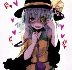 1girl bangs black_hat blush compound_eyes frilled_shirt_collar frilled_sleeves frills fua_yuu green_eyes hat hat_ribbon heart heavy_breathing komeiji_koishi looking_at_viewer monster_girl parted_lips ribbon shirt silver_hair smile solo sweat touhou upper_body white_pupils wide_sleeves yellow_shirt