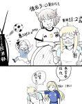 ball bismarck_(zhan_jian_shao_nyu) blonde_hair chinese comic crying england euro_2016 france germany grey_hair hood_(zhan_jian_shao_nyu) italy long_hair richelieu_(zhan_jian_shao_nyu) short_hair soccer soccer_ball soccer_uniform sportswear television translation_request vittorio_veneto_(zhan_jian_shao_nyu) y.ssanoha zhan_jian_shao_nyu