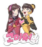 1girl :d alternate_color alternate_costume animal_print b.va_(overwatch) bangs bbwind black_gloves bodysuit bracer breasts brown_eyes brown_hair bunny_print d.va_(overwatch) eyebrows_visible_through_hair facepaint facial_mark fang gloves hair_bun hands_up headgear headphones heart heart_hands heart_hands_duo high_collar legs_apart long_hair looking_at_viewer open_mouth overwatch pauldrons pilot_suit red_bodysuit red_gloves ribbed_bodysuit short_hair shoulder_pads simple_background skin_tight small_breasts smile solo teeth turtleneck upper_body whisker_markings white_background yellow_bodysuit
