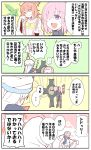 4koma absurdres ahoge alex_(alexandoria) armor armored_dress blonde_hair comic eyebrows_visible_through_hair fate/grand_order fate_(series) fujimaru_ritsuka_(female) gilgamesh gilgamesh_(caster)_(fate) hair_ornament hair_over_one_eye hair_scrunchie highres open_mouth orange_hair purple_hair scrunchie shield shielder_(fate/grand_order) short_hair side_ponytail siduri_(fate/grand_order) smile speech_bubble sweatdrop translation_request violet_eyes yellow_eyes