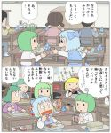 +_+ 0_0 2boys 2koma 6+girls =_= animal_ears antennae backpack bag bangs black_vest blonde_hair blue_hair blunt_bangs blush_stickers book bow buttons chair chopsticks cirno classroom collared_shirt comic commentary_request daiyousei desk dog_ears eating fujiko_f_fujio_(style) green_hair hair_bow jacket karimei kasodani_kyouko kisume long_sleeves milk_carton multiple_boys multiple_girls obentou open_mouth pop_rocks randoseru ribbon rice rumia school_desk shirt shoes short_hair short_twintails side_ponytail sitting skirt skirt_set sweater team_9 touhou translation_request twintails uwabaki vest wriggle_nightbug