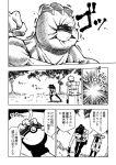 1boy 1girl backpack bag female_protagonist_(pokemon_go) fingerless_gloves gloves highres holding holding_poke_ball machoke nakashima_(middle_earth) poke_ball pokemon pokemon_(creature) pokemon_go ponytail translation_request willow_(pokemon)