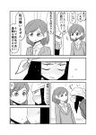 /\/\/\ 2girls bandanna blush comic flying_sweatdrops greyscale highres hood hoodie incipient_kiss long_hair mochi_au_lait monochrome multiple_girls no_nose original short_hair sidelocks sweat translated yuri