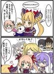 2boys 2koma 4girls anger_vein animal arisa_(shadowverse) bangs black_hair blonde_hair blunt_bangs comic dagger double_bun dress erika_(shadowverse) eris_(shadowverse) frilled_dress frills glowing gothic_lolita green_eyes grin hair_ornament hat holding holding_animal isabelle_(shadowverse) lolita_fashion luna_(shadowverse) multiple_boys multiple_girls open_mouth pane_(paneda_pm) partially_translated robe rowen_(shadowverse) shaded_face shadowverse short_hair smile translation_request twintails urias_(shadowverse) v weapon