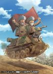 4boys clouds earasensha flag ground_vehicle gun handgun highres military military_vehicle motor_vehicle multiple_boys pistol sky t-34 tank tree weapon