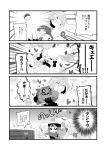 >:d >_< 1girl 2boys 4koma :d bano_akira blush cacnea closed_eyes comic couch crying delcatty eyelashes flying_sweatdrops gardevoir gloves greyscale hat heart hug kojirou_(pokemon) long_hair meowth monochrome multiple_boys musashi_(pokemon) open_mouth poke_ball pokemon pokemon_(anime) pokemon_(creature) pokemon_(game) pokemon_oras short_hair smile sweatdrop team_rocket tears television uniform victreebel yawning yuuki_(pokemon) yuuki_(pokemon)_(remake)