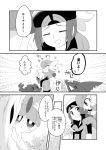 1boy :d =_= anger_vein banette bano_akira closed_eyes comic eyelashes flying_sweatdrops gardevoir greyscale hat heart hug monochrome open_mouth pokemon pokemon_(creature) pokemon_(game) pokemon_oras ralts sharpedo shirt short_hair smile sweatdrop t-shirt yuuki_(pokemon) yuuki_(pokemon)_(remake)