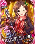 blush brown_hair character_name idolmaster idolmaster_cinderella_girls jacket long_hair red_eyes smile stars tsujino_akari wink