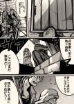 1boy 1girl absurdres baby carrying comic door greyscale highres jacket monochrome otegine_(touken_ranbu) polearm short_hair squatting stairs sweat touken_ranbu translation_request weapon yuuma_(u-ma)