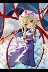 1girl absurdres blonde_hair bow dress frilled_dress frills hair_bow hat hat_ribbon highres juliet_sleeves letterboxed long_hair long_sleeves looking_at_viewer mob_cap open_mouth puffy_sleeves pyonsuke_(pyon2_mfg) ribbon smile solo tabard touhou violet_eyes white_dress yakumo_yukari
