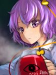 1girl absurdres artist_name colored_eyelashes cup dated expressionless face gradient heart highres komeiji_satori long_sleeves looking_at_viewer mug purple_hair pyonsuke_(pyon2_mfg) short_hair simple_background solo string touhou upper_body violet_eyes