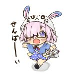 1girl alternate_costume animal_bag animal_ears animal_hood bag black-framed_eyewear black_shoes bluepalettes bow bowtie capelet casual child dress eyebrows_visible_through_hair fate/grand_order fate_(series) fou_(fate/grand_order) glasses hair_over_one_eye handbag hood hoodie open_mouth plaid plaid_dress pleated_skirt purple_hair rabbit_ears red_bow red_bowtie ribbon running shielder_(fate/grand_order) shoes short_hair skirt solo violet_eyes white_background younger