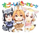 3girls :3 :d ;d animal_ears animal_print bangs bare_shoulders black_bow black_skirt blonde_hair blue_shirt blush bow brown_eyes catchphrase chibi elbow_gloves eyebrows_visible_through_hair fang fennec_(kemono_friends) fennec_ears fennec_tail fox_ears fox_tail gloves japari_symbol kemono_friends looking_at_viewer multicolored_hair multiple_girls one_eye_closed open_mouth pantyhose pink_shirt raccoon_(kemono_friends) raccoon_ears raccoon_tail serval_(kemono_friends) serval_ears serval_print serval_tail shirt short_hair simple_background skirt sleeveless sleeveless_shirt smile tail thigh-highs tsukudani_norio white_background white_bow white_shirt white_skirt yellow_eyes