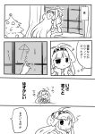 /\/\/\ 1girl ahoge ai_ai_gasa bangs blunt_bangs blush christmas_tree comic curtains detached_sleeves double_bun greyscale headgear jitome kantai_collection kongou_(kantai_collection) long_hair lr_hijikata monochrome nontraditional_miko pout sidelocks sweatdrop wavy_mouth window