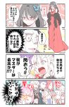 +_+ 4girls 4koma 6+boys :d absurdres alex_(alexandoria) armor bare_shoulders bedivere black_hair blonde_hair blue_eyes blush butterfly_hair_ornament caster_(fate/zero) chibi_inset cloak closed_mouth comic covering_mouth crossdressing crying crying_with_eyes_open dress earrings elbow_gloves embarrassed emphasis_lines fate/apocrypha fate/grand_order fate/zero fate_(series) fujimaru_ritsuka_(male) gauntlets gawain_(fate/extra) gloves hair_ornament highres jeanne_alter jewelry knights_of_the_round_table_(fate) lancelot_(fate/grand_order) long_dress multiple_boys multiple_girls open_mouth open_toe_shoes orange_eyes purple_hair red_dress redhead ruler_(fate/apocrypha) saber saber_alter saber_of_red shielder_(fate/grand_order) shoes smile speech_bubble star surprised sweatdrop tears thumbs_up translation_request tristan_(fate/grand_order) wavy_mouth wide-eyed