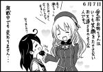 2girls :d ahoge arm_behind_back ascot atago_(kantai_collection) black_hair blonde_hair chin_tickle closed_eyes comic dated formal frilled_sleeves frills gloves greyscale hat hat_ribbon heart image_sample jacket kantai_collection long_hair monochrome multiple_girls neck_ribbon open_mouth otoufu ribbon school_uniform serafuku skirt_suit smile suit translated ushio_(kantai_collection)
