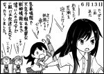 4girls :o ahoge akebono_(kantai_collection) arm_holding asashio_(kantai_collection) bell black_hair closed_umbrella comic dated flower greyscale hair_bell hair_bobbles hair_flower hair_ornament jingle_bell kantai_collection long_hair monochrome multiple_girls neck_ribbon o_o otoufu ribbon sazanami_(kantai_collection) school_uniform serafuku smile smirk suspenders translated twintails umbrella ushio_(kantai_collection) very_long_hair